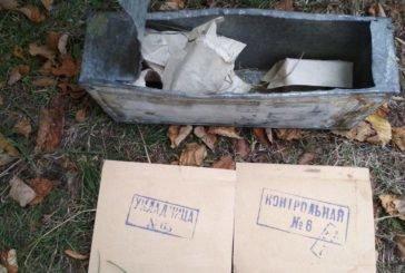 У храмі на Шумщині знайшли 420 патронів часів Другої світової війни (ФОТО)