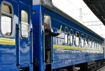«Укрзалізниця» боротиметься з тарганами у потягах