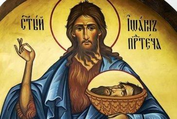 Сьогодні – Усікновення глави Івана Предтечі