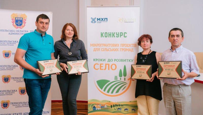 Підприємці трьох областей Західного регіону отримають фінансову підтримку від Агрохолдингу МХП