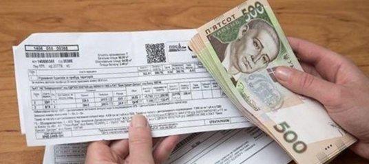 Тернополянам про субсидії готівкою – що зміниться восени й де отримати?