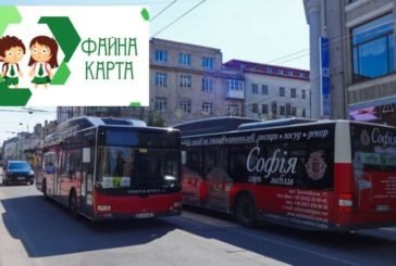 Учні та студенти з сіл Тернопільської громади їздитимуть у громадському транспорті безкоштовно