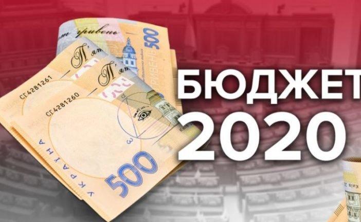 Яким в Україні буде «високосний» бюджет?