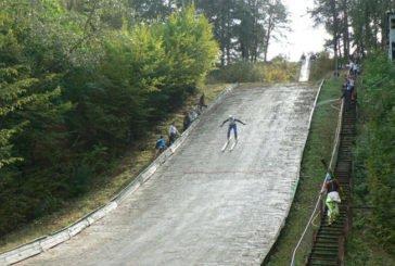У Кременці відбудеться чемпіонат Тернопільської області з стрибків на лижах з трампліну