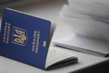 Банки можуть обслуговувати клієнтів за закордонним паспортом