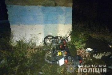 На Тернопільщині внаслідок двох ДТП загинули двоє людей (ФОТО)