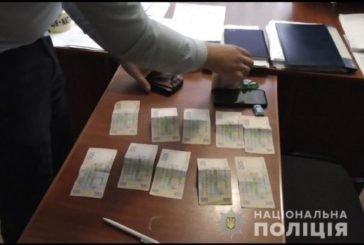 На Тернопільщині чоловік намагався дати 5000 гривень хабара, аби уникнути відповідальності