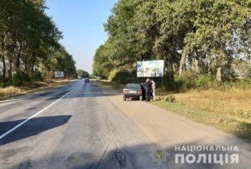 На Тернопільщині за добу у трьох автопригодах один чоловік загинув, а двоє отримали травми (ФОТО)