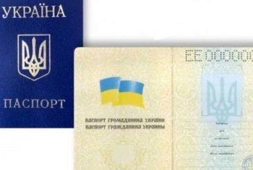 Житель Чортківщини піде до криміналу за підроблений штамп у паспорті
