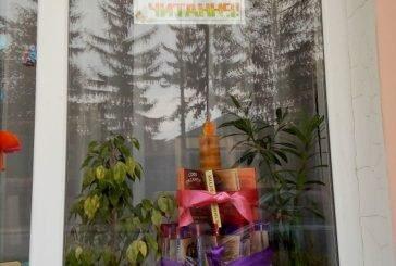 «Смачного читання!» – від Кременецької міської бібліотеки для дорослих (ФОТО)