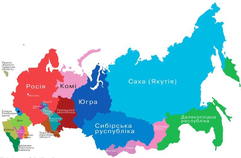 Чому Захід не хоче розпаду Росії