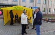 У Шумську провели вуличну акцію «Впливай на бюджет своєї громади!» (ФОТО)
