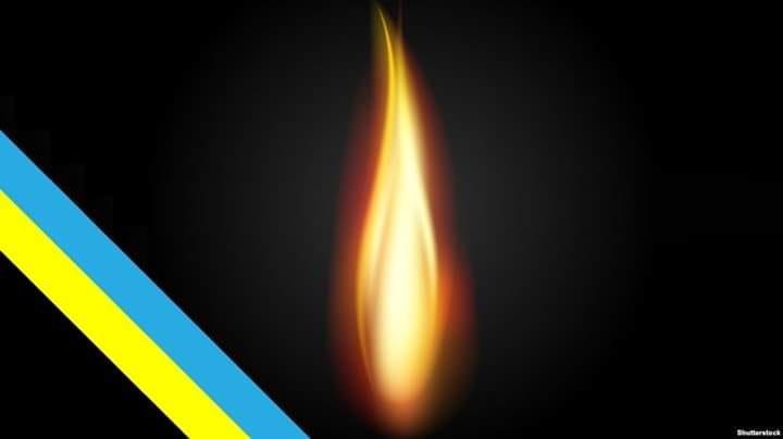 Сьогодні у Тернополі поховають загиблого на Сході військовослужбовця Михайла Цимбалістого