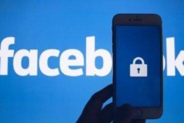 Facebook хоче прибрати лайки