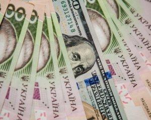 Нацбанк намагається втримати курс долара