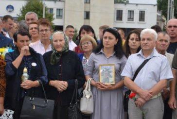 У Тернополі відкрили меморіальну стелу Героям, які віддали свої життя за Україну (ФОТО)