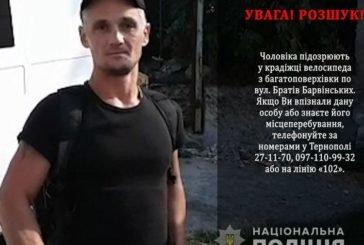 На відео потрапив злодій, який намагався продати на тернопільському ринку крадений велосипед