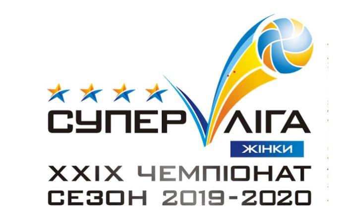 """Тернопільська """"Галичанка"""" розпочинає виступ у новому сезоні Суперліги"""