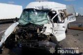 Поблизу Тернополя пасажирський бус зіткнувся з вантажівкою (ФОТО, ВІДЕО)