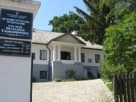 Музей Юліуша Словацького у Кременці запрошує на «Діалог двох культур»