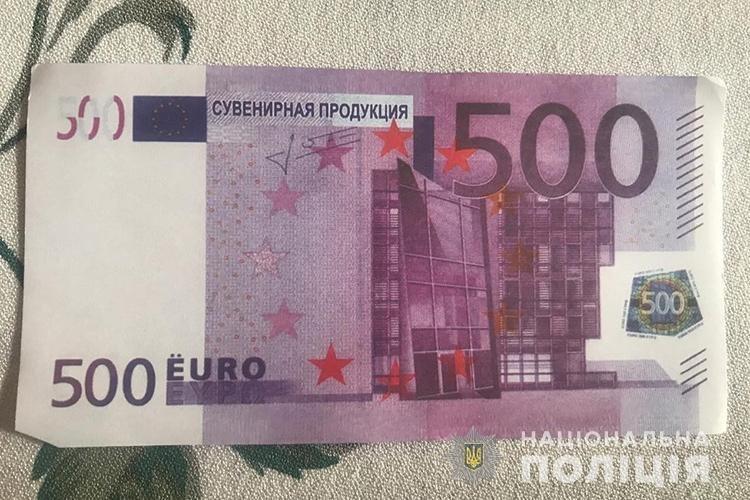Псевдопрацівниця соціальної служби видурила в тернополянки 50 000 гривень