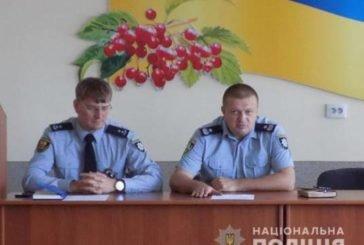 В Теребовлянському відділі поліції новий керівник