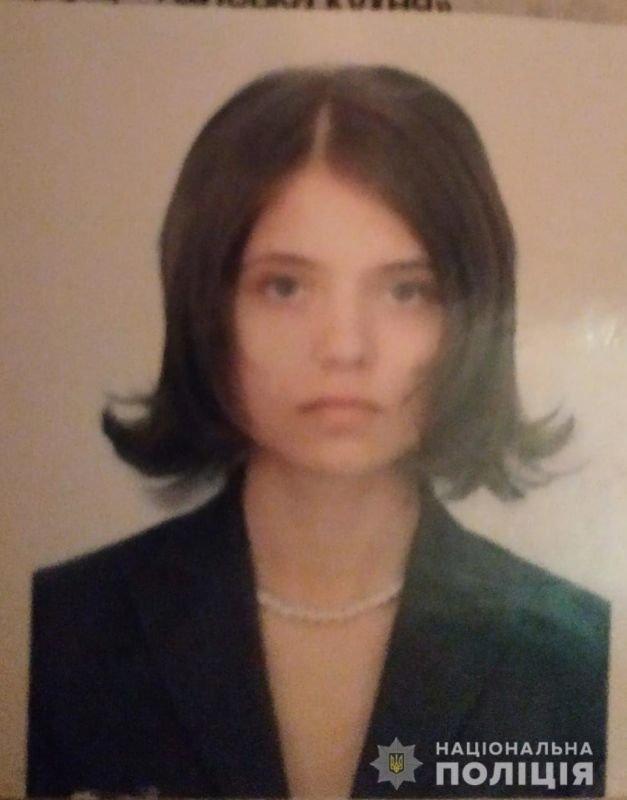 У Тернополі зникла 32-річна жінка. Її розшукують (ФОТО)