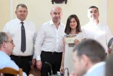 Гроші за знання: у Тернополі нагородили найкращих учнів