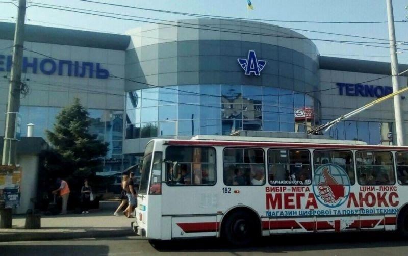 У Тернополі відтепер до автовокзалу можна доїхати тролейбусом №9