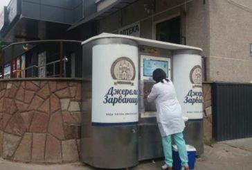 З яких водоматів у Тернополі не можна вживати воду?