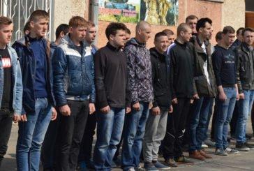 На Тернопільщині восени призвуть до армії майже півтисячі новобранців