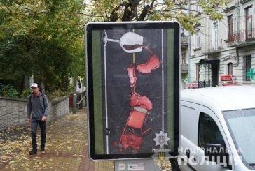 «Водій, не пий за кермом!», «Пристебни найдорожче», «Зелений – колір життя»: на вулицях Тернополя з'явилися інформаційні плакати для водіїв і пішоходів