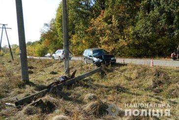У двох аваріях на Тернопільщині травмувалося четверо людей. Один потерпілий загинув