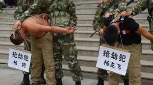 Китайський чиновник встановив світовий рекорд з корупції