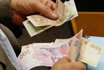 На Тернопільщині спрямували майже 2,8 млрд грн на забезпечення соціальних виплат