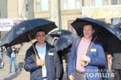 У Тернополі поліцейські долучились до акції «Хода за свободу»