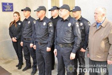 У Тернополі запрацювала оновлена поліцейська станція (ФОТО)