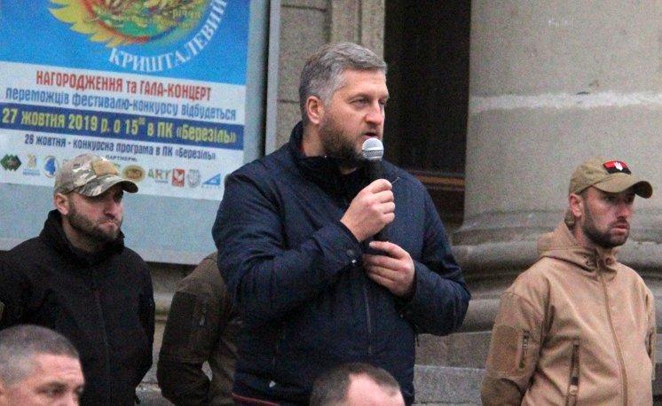 «Скажи «НІ» капітуляції 14 жовтня на Майдані Незалежності в Києві», – свободівець Олег Сиротюк