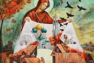 Сьогодні Покрови Пресвятої Богородиці: християни відзначають одне з найбільших свят