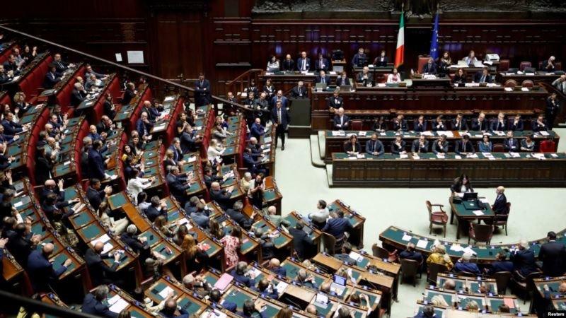 В Італії скоротять кількість депутатів