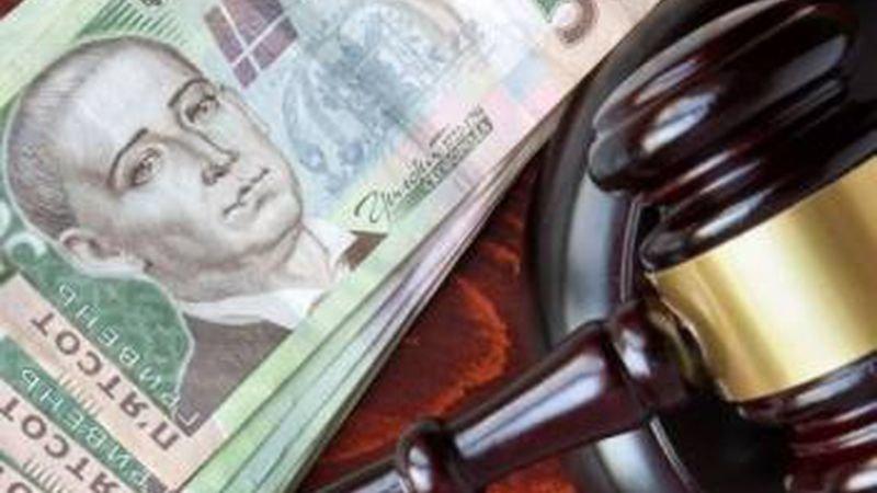 На Тернопільщині судитимуть держвиконавця, через зловживання якого банку нанесено шкоду майже на 700 тис грн