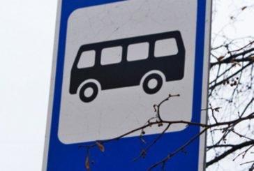 Скільки пасажирів перевезли на Тернопільщині?