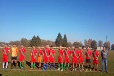Кубок Шумського району з футболу: хто у фіналі (ФОТО)
