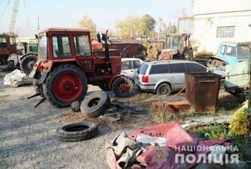 Раніше судима тернополянка обікрала підприємство на 20 тисяч гривень