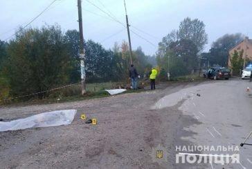 Трагедія на Тернопільщині: під колесами іномарки загинуло двоє хлопців