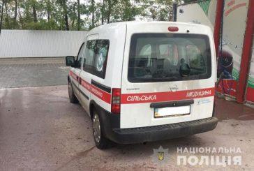 На Тернопільщині 22-річний житель Івано-Франківщини викрав швидку допомогу, аби добратися додому