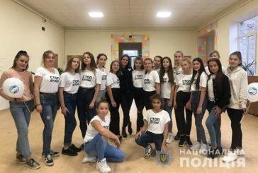 Зупинимо насильство разом: школярі зі Збаражчини через танці пропагують протидіяти булінгу (ФОТО, ВІДЕО)