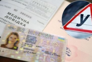 Змінилися правила отримання водійських прав