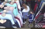 Тернопільська поліція розшукує неповнолітнього злодія, який потрапив на камери спостереження (ВІДЕО)
