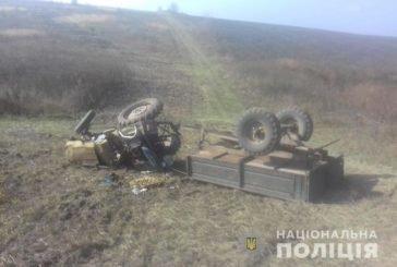 Трактор з людьми перекинувся на Тернопільщині